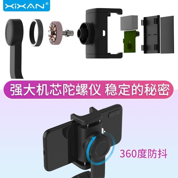 手持穩定器 芯鮮ST3手機穩定器 防抖手持云台多功能自拍桿三腳架攝影穩定器拍照 亞斯藍