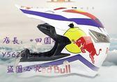 KTM頭盔 新款越野賽車頭盔 越野摩托車頭盔 男女四季全盔 KTM頭盔 送風鏡和手套【田園牧歌】