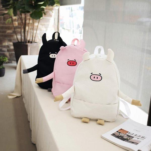 小豬造型帆布雙肩包超萌可愛後背包 日繫小軟妹學生書包雙肩包包【快速出貨】
