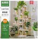 實木質花架子綠蘿多層落地花盆多肉陽台省空間客廳室內2