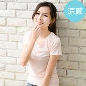 ROUAN 柔安 製冰涼衣短袖圓領T 恤粉MA0189P
