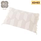 純棉枕套 GASPARD 43×63 NITORI宜得利家居