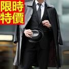 男款外套大衣風衣真皮-新款創意商務個性長版男風衣62x34【巴黎精品】