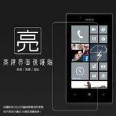 ◆亮面螢幕保護貼 NOKIA Lumia 720 保護貼 軟性 高清 亮貼 亮面貼 保護膜 手機膜