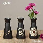 花瓶 創意日式和風格調花瓶陶瓷器具 餐廳清酒壺酒具酒罐子 nm11831【甜心小妮童裝】