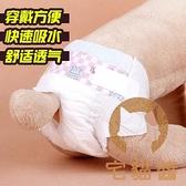 寵物母狗狗生理褲女紙尿褲公狗月經褲衛生貓尿不濕【宅貓醬】