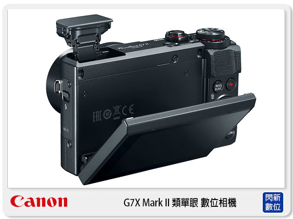 Canon PowerShot G7 X Mark II 類單眼(G7X M2 公司貨)