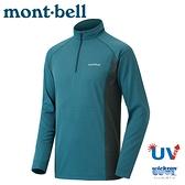 【Mont-Bell 日本 男 COOL LS SHIRT長袖排汗T恤《岩藍》】1104930/排汗衣/ 機能衣