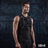負重背心跑步裝備男隱形沙袋訓練健身運動馬甲沙衣 DJ4644 『易購3c館』
