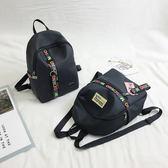 時尚百搭後背包女休閒旅行包正韓學生簡約背包潮流 618年中慶