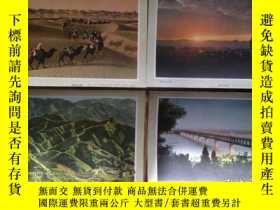 二手書博民逛書店1966年畫片四枚罕見合售Y28505 上海美術出版社 上海美術