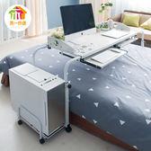 電腦桌簡易床上雙人電腦桌懶人床上用電腦桌台式桌家用筆記本電腦桌WY【快速出貨限時八折】