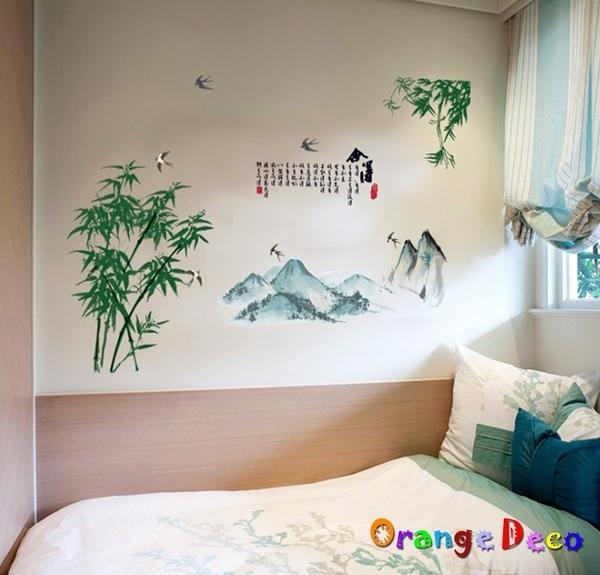 壁貼【橘果設計】竹林 DIY組合壁貼 牆貼 壁紙 室內設計 裝潢 無痕壁貼 佈置