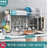 304不銹鋼水槽置物架大全碗筷瀝水架放碗碟架/【扁管旗艦版】單層91長