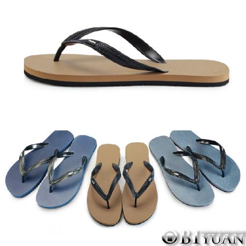 MIT海灘鞋【QPPDP19】OBI YUAN韓系簡約風格素面雙色人字夾腳拖鞋 共3色