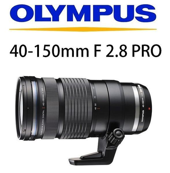 Olympus M.ZD 40-150mm F2.8 PRO + MC-14
