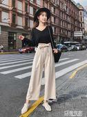 高腰花苞雪紡寬管褲女款顯瘦洋氣垂感寬鬆九分垂直墜感直筒褲   極有家