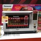 27公升【Panasonic 國際】蒸氣烘燒烤 微波爐《NN-BS603 / NNBS603》【信源電器】