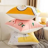 抱枕靠枕卡通沙發靠墊辦公室椅子腰靠午睡床頭靠背墊抱枕套【輕派工作室】