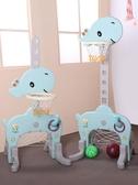 籃球架 兒童籃球架可升降投籃框5家用3男童益智小孩男孩2歲室內寶寶玩具1 ATF koko時裝店