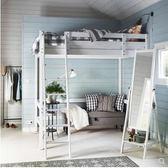 高架床成人高架床實木高低成人上下鋪床兒童多功能書桌床組合雙層上層床igo 伊蒂斯女裝