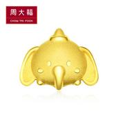 小飛象黃金耳環(單支) 周大福 TSUM TSUM系列