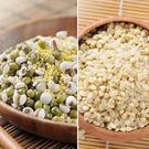 紅藜阿祖.紅藜輕鬆包 胚芽蕎麥米x3+綠豆薏仁湯x3(300g/包,共6包)﹍愛食網