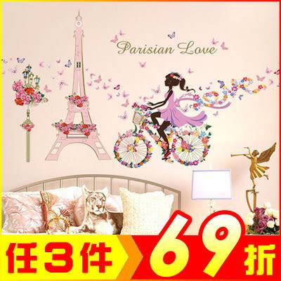 創意壁貼-鐵塔單車女孩 SK9006-1009【AF01013-1009】99愛買生活百貨