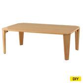 折疊桌 ST2-9060 LBR NITORI宜得利家居