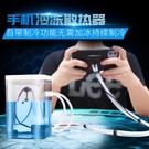 手機水冷半導體制冷散熱器適用于蘋果xs11promax8p直播吃雞神器 享家