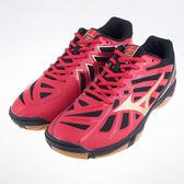 6折出清~Mizuno  Hurricane 排球鞋-紅/黑 V1GA174007
