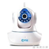 喬安無線攝像頭wifi智慧網絡遠程手機高清1080P家用器套裝 YXS 優家小鋪