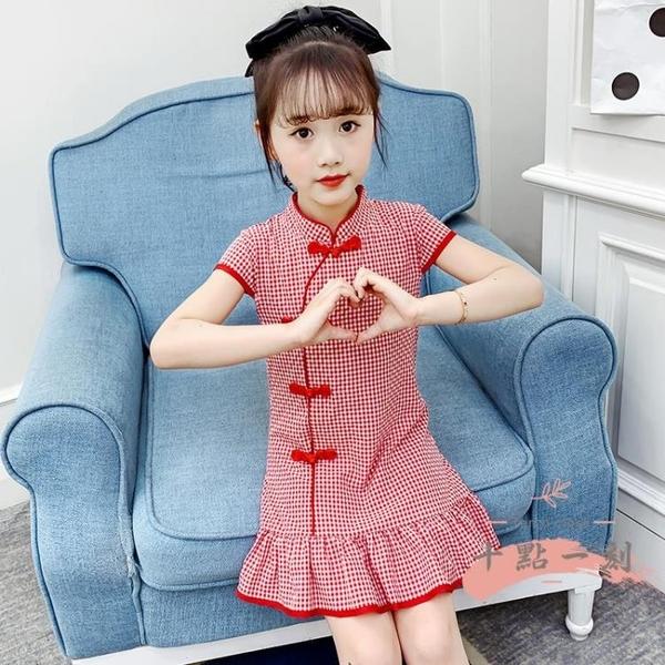 女童洋裝 女童旗袍連身裙子中國風公主裙洋氣兒童裝夏季2020新款小女孩漢服 LW891