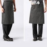 半身圍裙圍裙短款廚師圍腰男女款