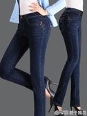 高腰直筒牛仔褲女長褲2020秋季新款彈力顯瘦大碼寬鬆胖MM褲子黑色   (橙子精品)