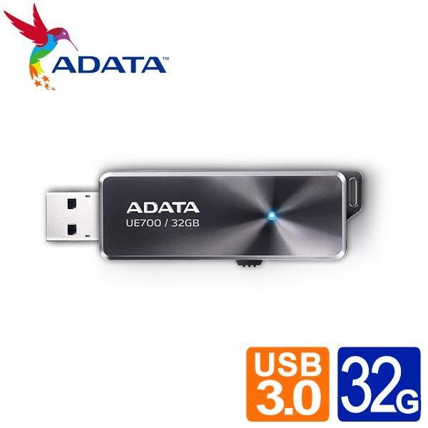 【台中平價鋪】全新 威剛 ADATA UE700 32GB USB3.0 至薄璀璨隨身碟  終生保固