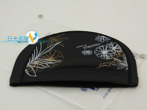 *日光部屋* TORNADO (公司貨)/TC-1539-BKWT PU-2WAY 舒適泳帽(韓國知名品牌)