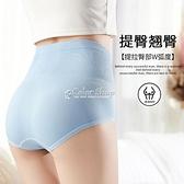 日本高腰收腹提臀檔抑菌塑形束腰內褲女大碼胖mm產後收小肚子 快速出貨