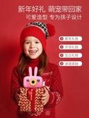 藍宙數碼照相機學生小型隨身玩具可拍照打印便攜生日春節禮物 YTL 【快速出貨】