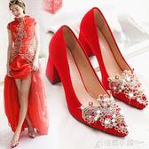 婚鞋女紅色高跟鞋敬酒中跟粗跟孕婦結婚鞋子新娘鞋 格蘭小舖