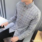 店慶優惠兩天-青少年長袖男士襯衫格子修身大尺碼打底棉襯衣英倫時尚男裝上衣寸衫