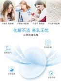 防溢乳墊120片一次性超薄透氣哺乳期防漏乳貼隔奶墊不可洗