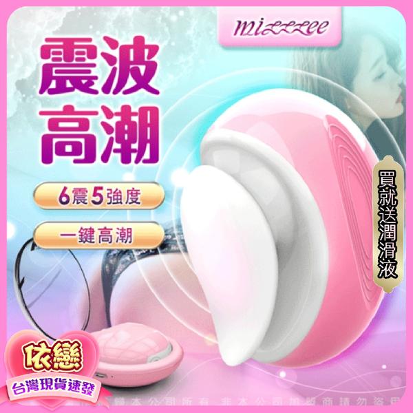 1年內保固跳蛋 可愛跳蛋 情趣自慰器 Mini 6段變頻聲波震動 粉餅盒造型 磁吸充電矽膠震動器