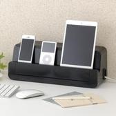 日本電線收納盒大號插座插線板整理盒電腦線電源集線盒理線器-享家生活館