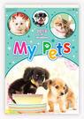 2019日本進口膠片月曆~SB200 My Pets*13張-雙月曆~天堂鳥月曆