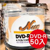 DVD-R光碟片(16X) (50入裝)