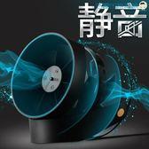 USB風扇超靜音迷你便攜家用電風扇洛麗的雜貨鋪