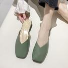 半拖鞋 綠色小香風半拖鞋女時尚外穿ins潮2020春季新款包頭拖鞋穆勒鞋子 風尚3C