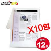 加碼 3 天L 夾文件套10 包環保  製E310 12 10 HFPWP