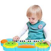 兒童電子琴寶寶音樂拍拍鼓嬰幼兒早教益智鋼琴玩具男女孩0-1-3歲YYP  蓓娜衣都